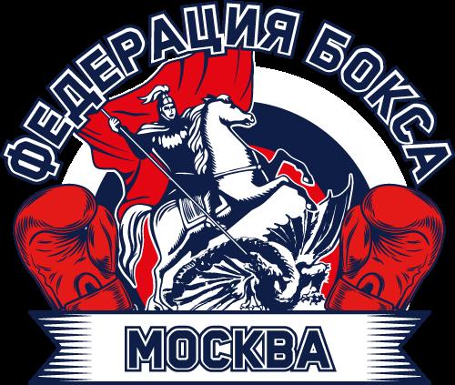 клуб бокса москвы